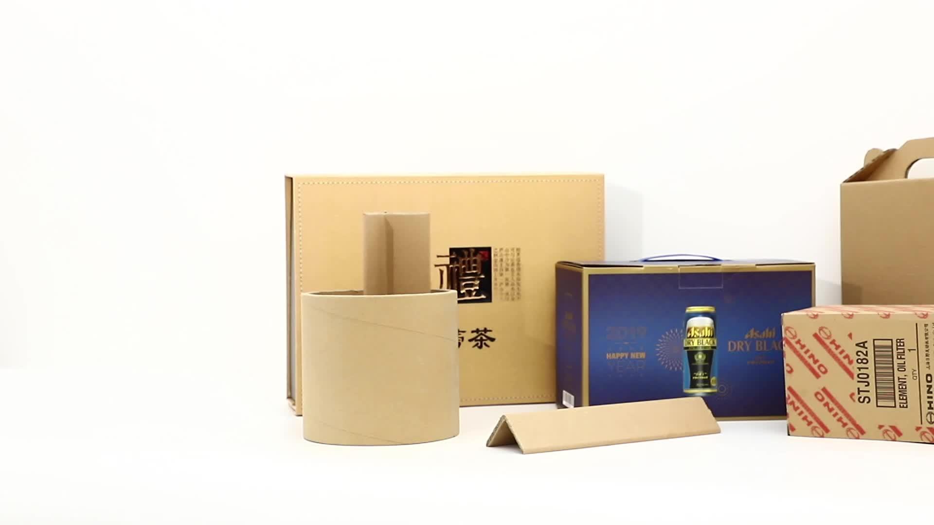 맞춤형 로고 인쇄 크래프트 종이 골판지 판지 상자