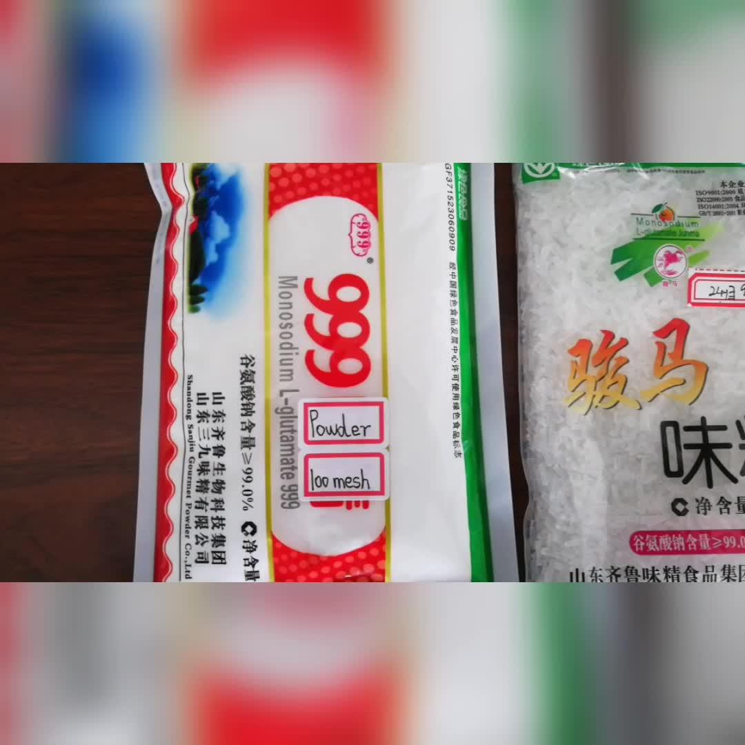 % 99% saflık 40 mesh Junma marka gıda katkısı MSG Monosodyum Glutamat için Endonezya Malezya Tayland Singapur pazarı
