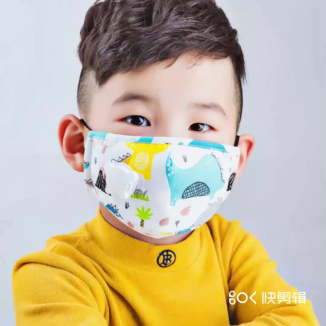 Wholesale 2 year export this experience with alibaba Cartoon Cotton material Valve Child kids children fashion mask