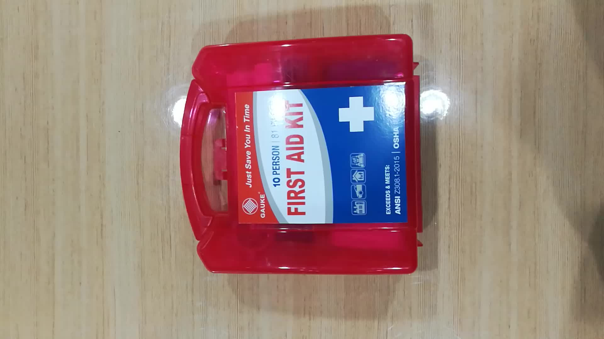 China manufacturer GAUKE supply empty first aid box first aid case