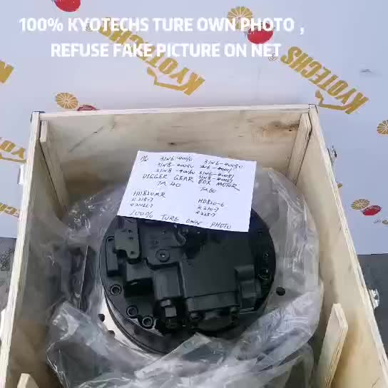 31N6-40010 31N6-40011 31N6-40050 31N6-40051 31N8-40050  31N8-40060 31N8-40061 DIGGER GEAR BOX MOTOR FOR TM40 TM60 HD820MR