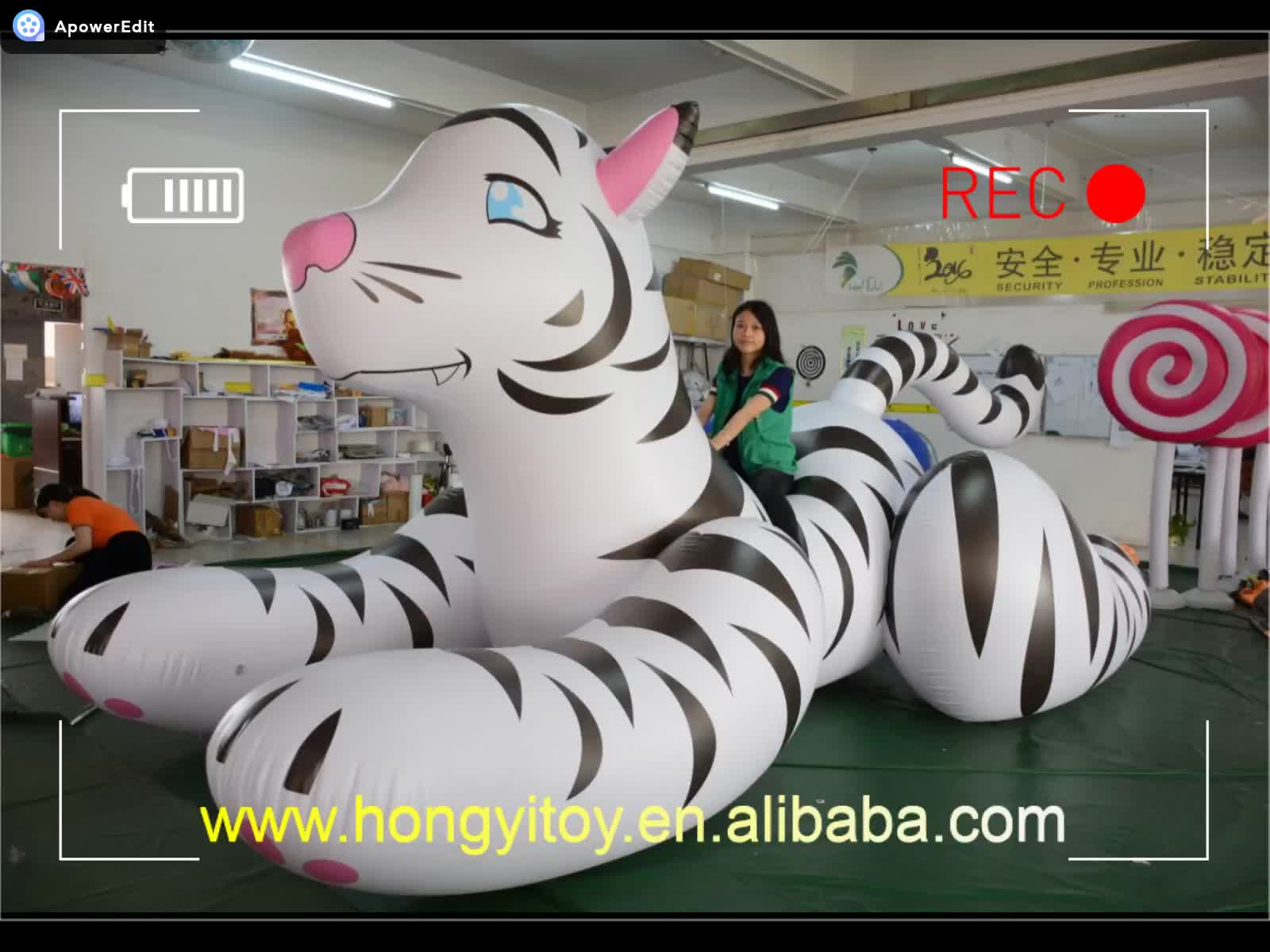Inflatable Sexy Transparent Cartoon Tiger Inflatable Animal Character Toy Balloon -8120