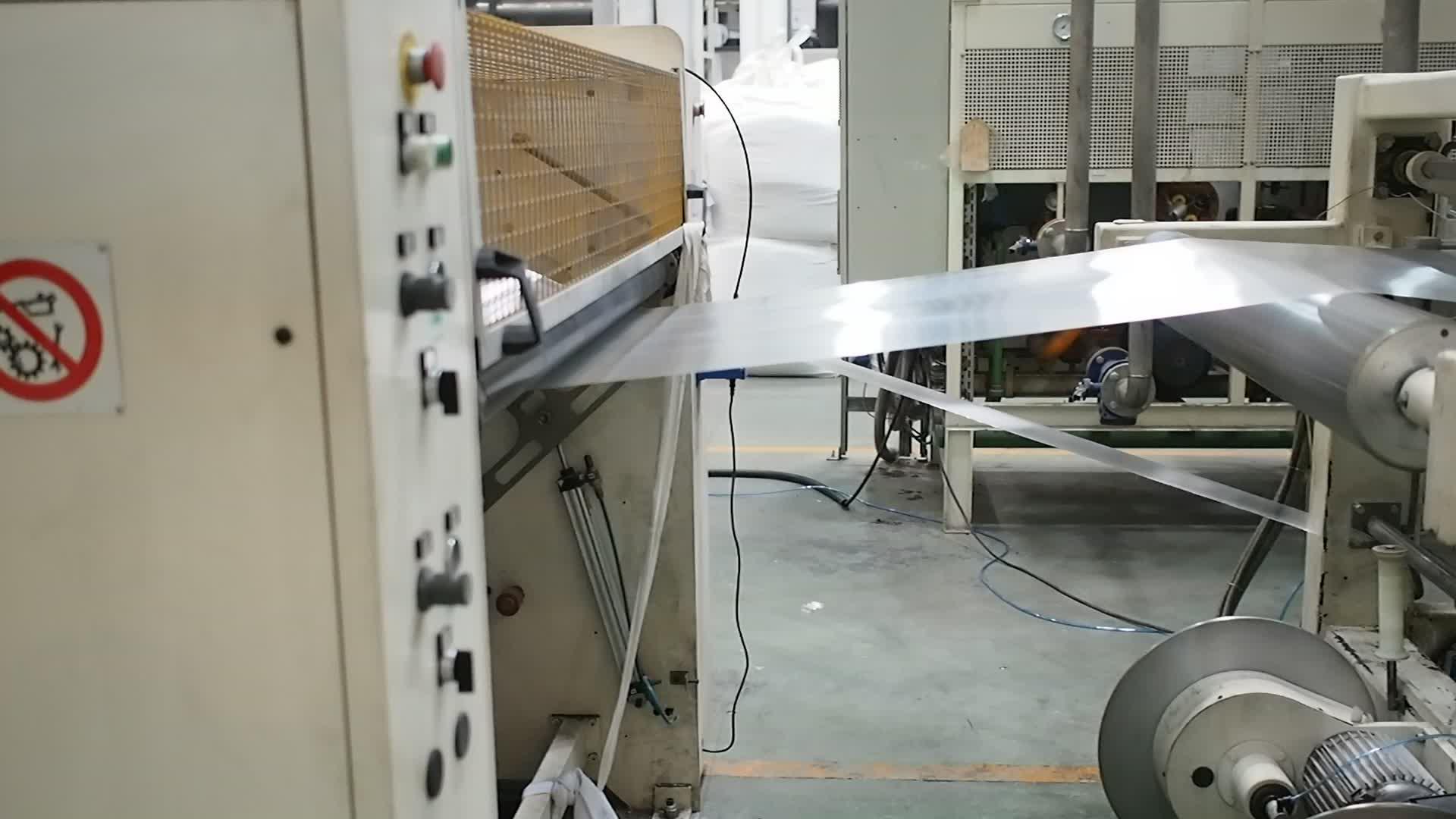 Самообслуживания машина окна rfid пленка 85opi прозрачная защитная пленка