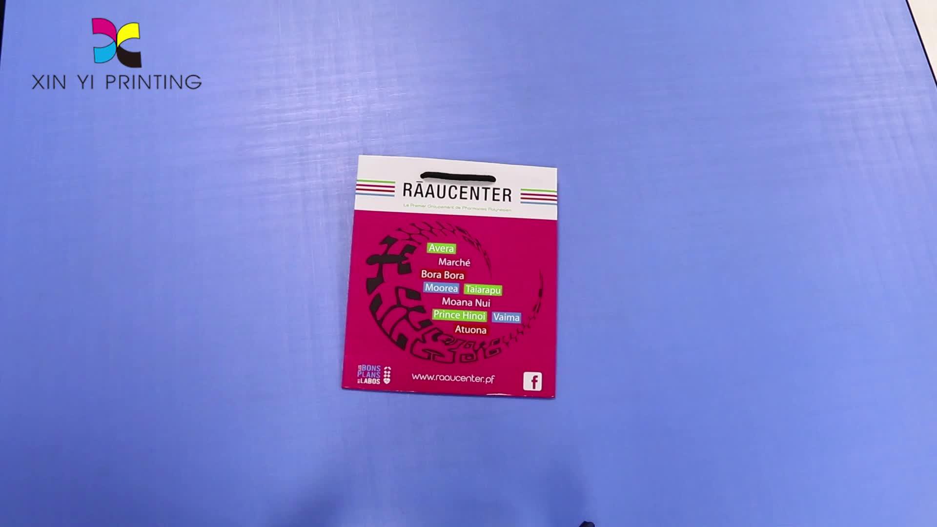 무료 샘플 사용자 정의 로고 럭셔리 맞춤형 배달 색상 종이 소매 낮은 품질의 판지 가방