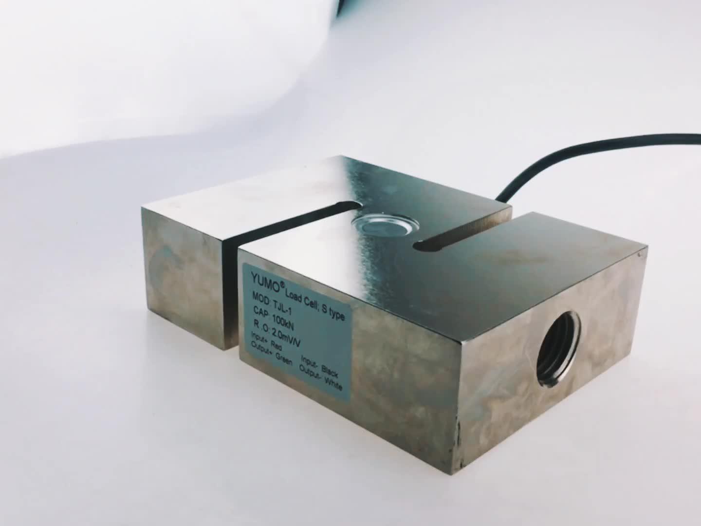 TJL-10T 10T wight Steel alloy material Load Cell sensor