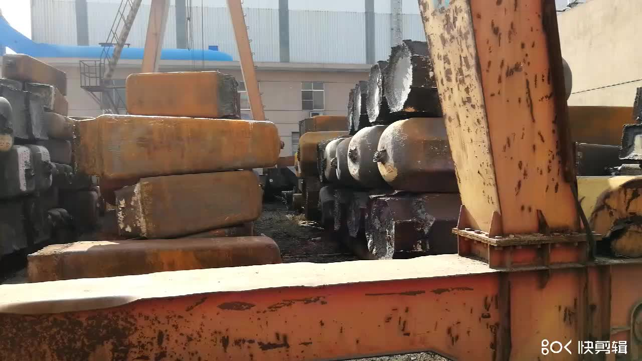 China forged steel sae 1050