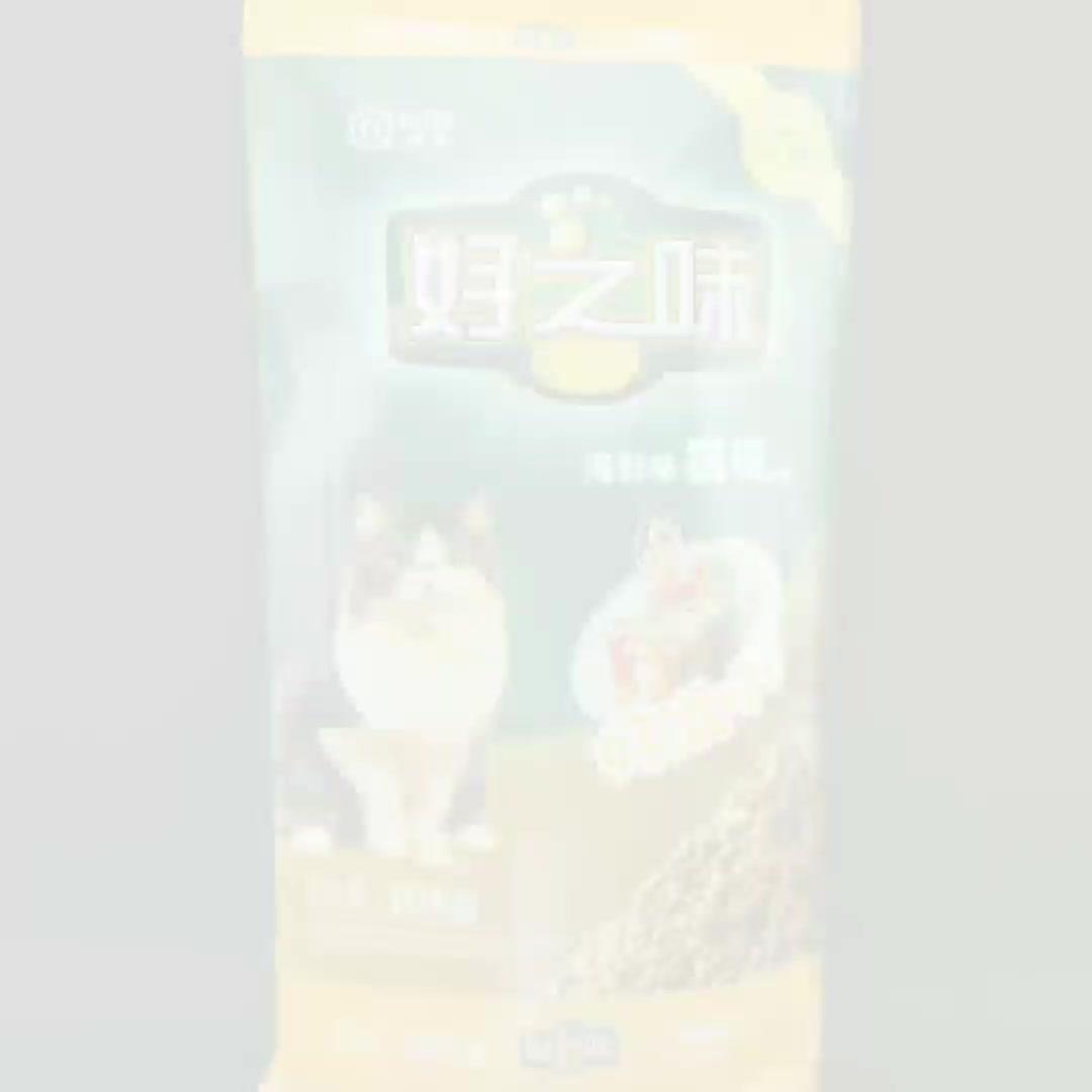 Polypropylène d'emballage alimentaire d'animal familier personnalisé pp tissé sac de nourriture pour chat