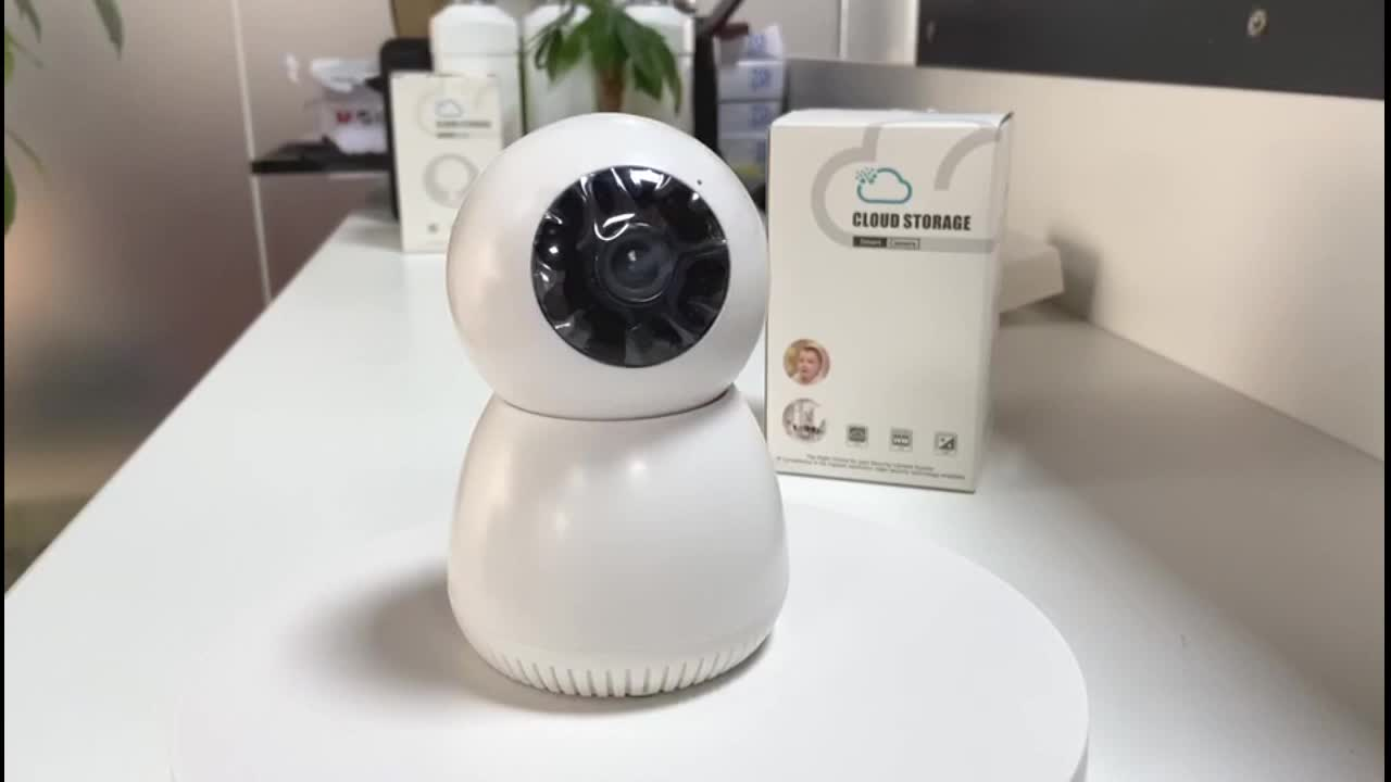 1080P suivi automatique intelligent sans fil WIFI cloud IP caméra Vision nocturne
