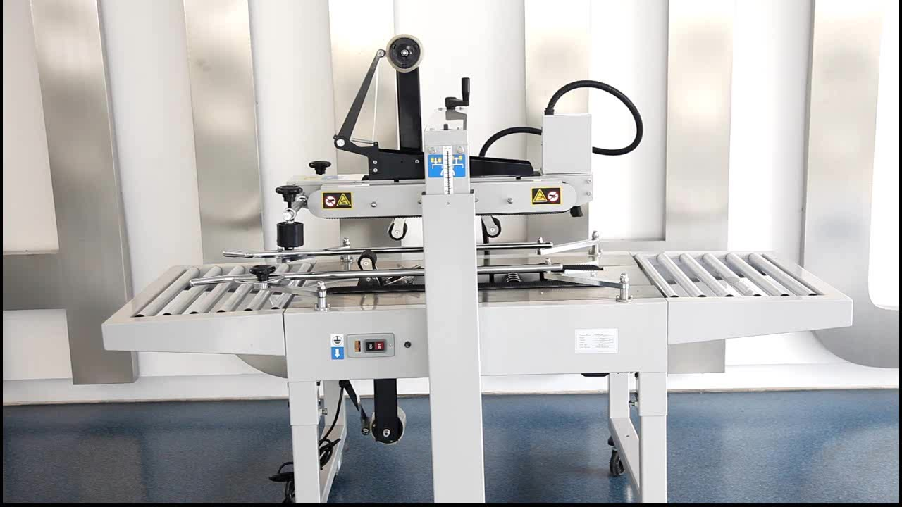 FXJ-6050 Hualian High Speed Size Adjustable Tape Electric Stable Automatic Cartons Boxes Box Sealer Carton Sealing Machine