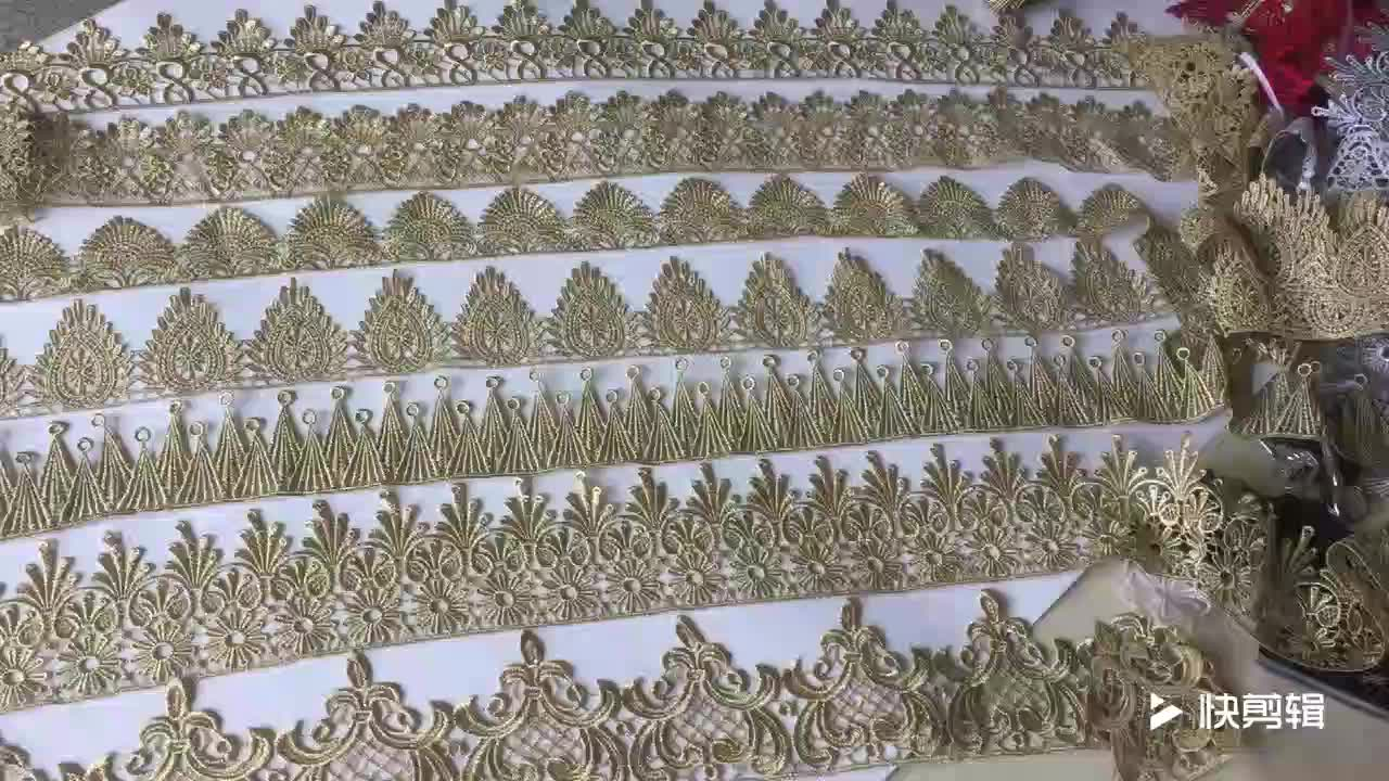 Chaozhou factory new fancy embroidery lace trim