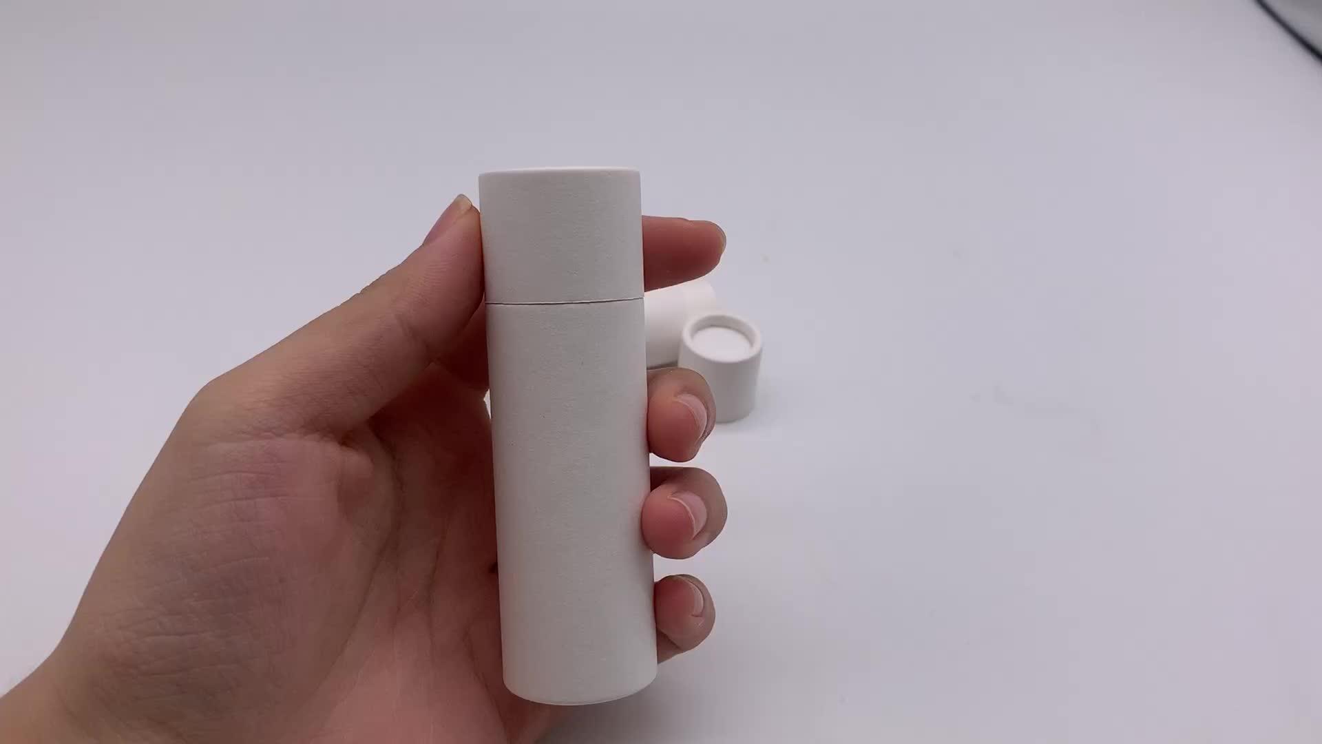 Matte เครื่องสำอางระงับกลิ่นกายบรรจุภัณฑ์ย่อยสลายได้กระดาษแข็งคอนเทนเนอร์ Push Up หลอดกระดาษ