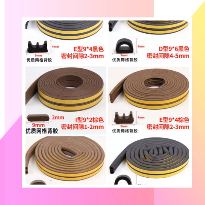 supply rubber weather seal strip edge protection gasket for doors