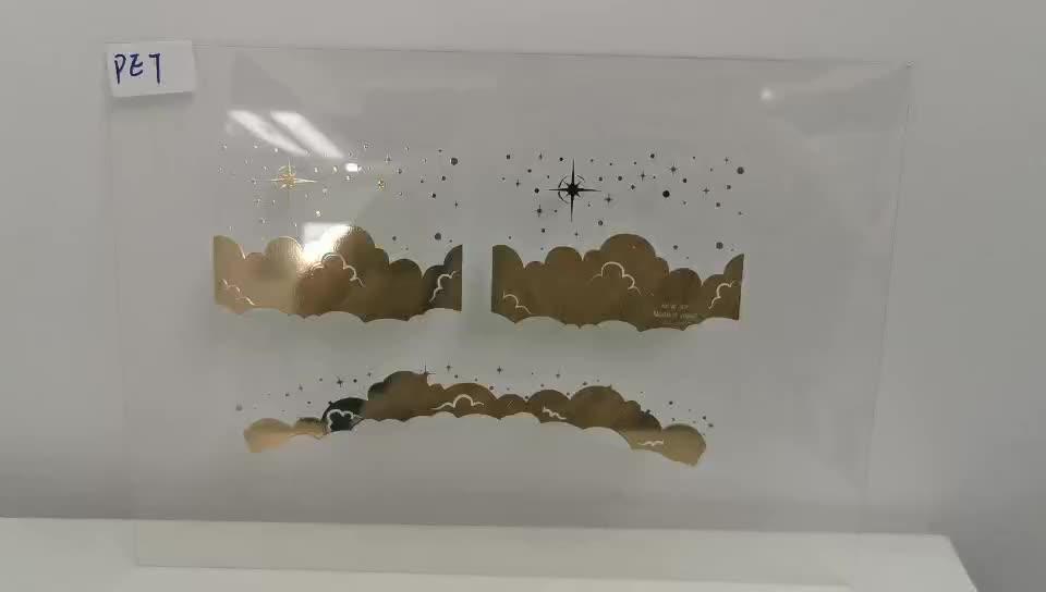 DTI 시리즈 PVC 시트 LED 경화 스크린 인쇄 잉크 멤브레인 스위치 엠보싱 제기