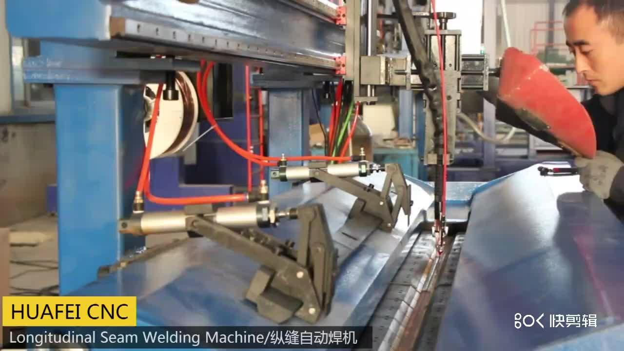 Automatic Longitudinal Seam Mig Welding Equipment