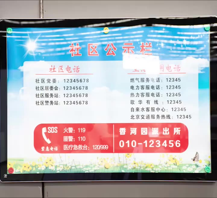 metal bulletin board a0 poster stand advertising board outdoor