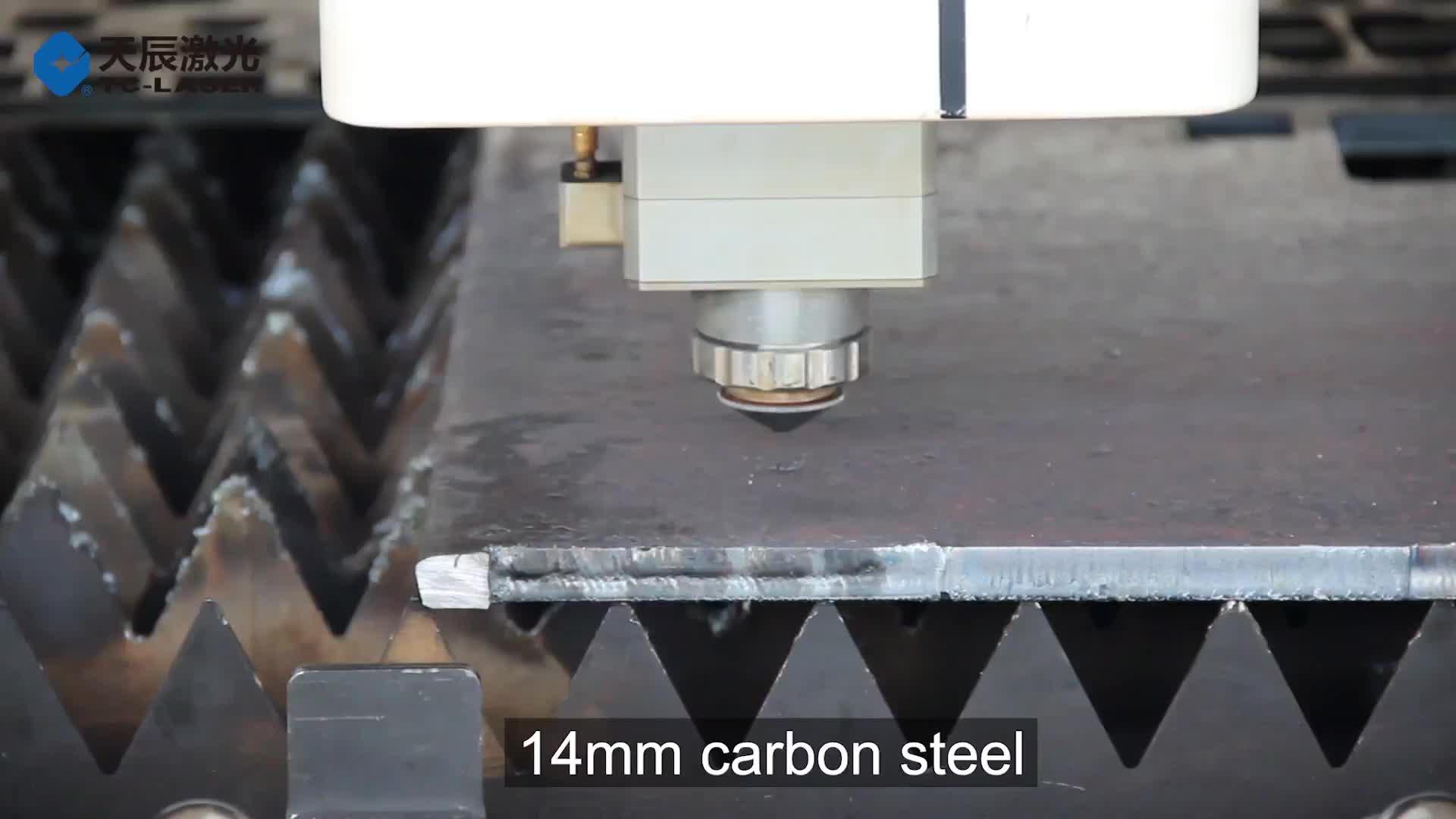 big power 6kw fiber laser cutting machine sheet metal 16mm 20mm 25mm cutting