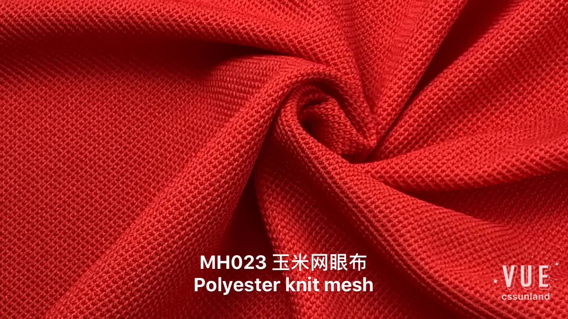 100 polyester knit multi color corn mesh fabric for sportswear