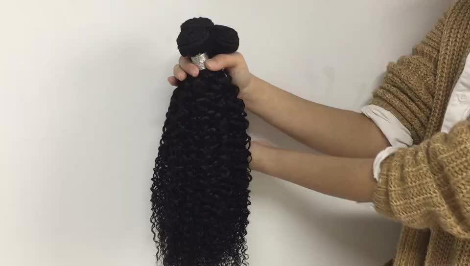 ความงามงานแต่งงาน Remy Human Hair Virgin Cuticle Aligned ผม Virgin บราซิล kinky curly ผม
