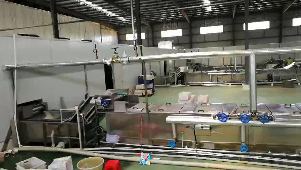 Pasteurizer गुणवत्ता मांस टोफू प्रसंस्करण उपकरण कीमतों