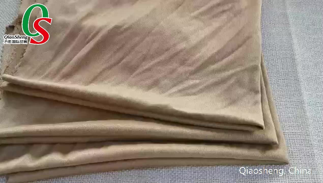 wholesale 100% polyester microfiber faux suede spandex shoe fabric for bedding blanket