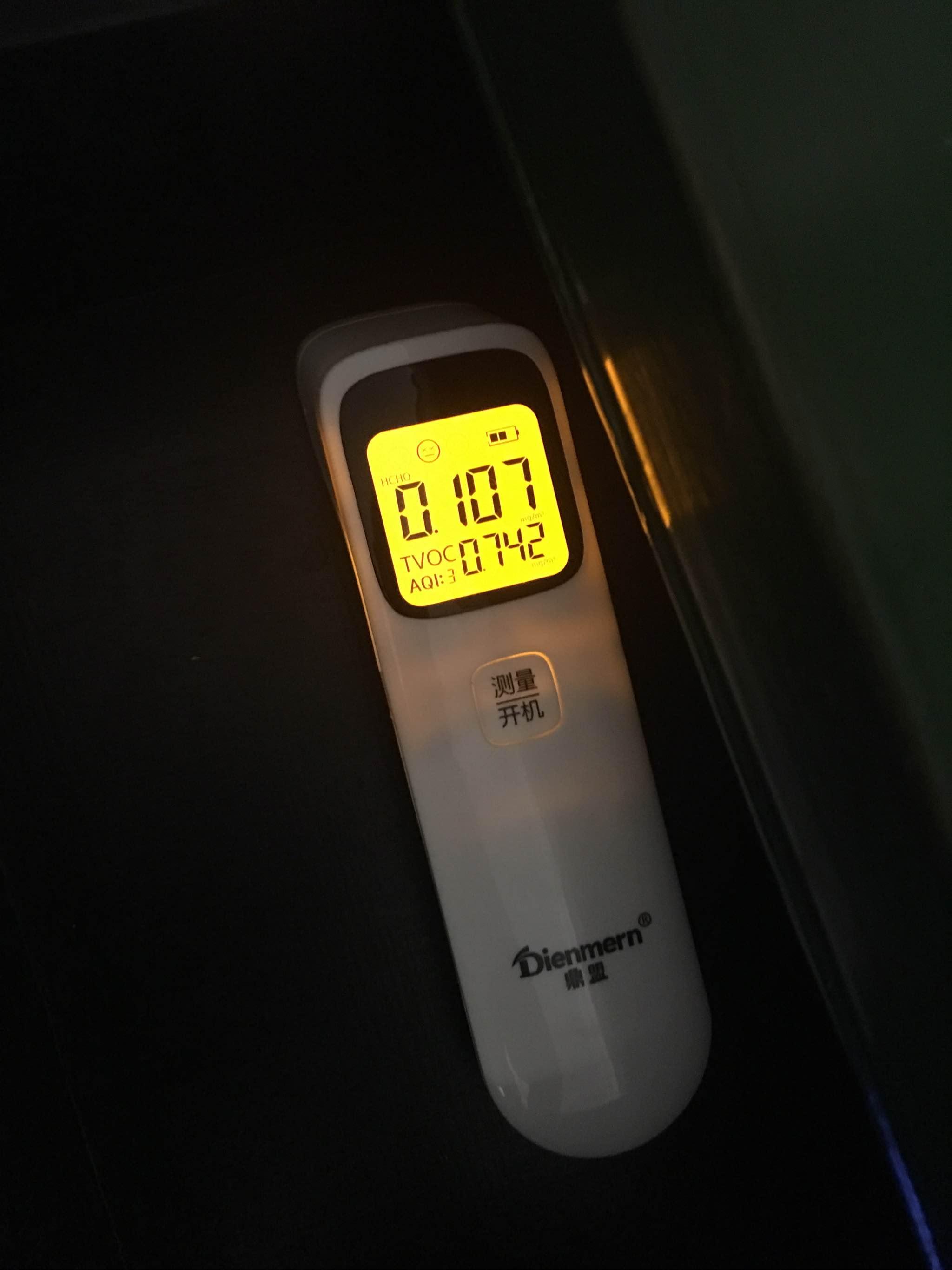 空气质量监测仪真的是新房装修必备首选!