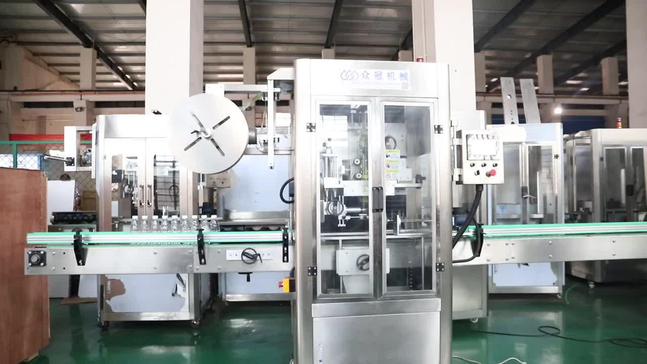 SL-200 full-automatic Sleeve shrinking labeling machine for juice bottle