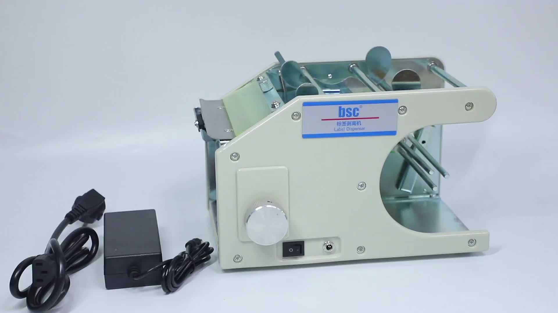 Hot Venda Automática Rótulo Máquina de Descascamento Manual Dispensador Rótulo Q120
