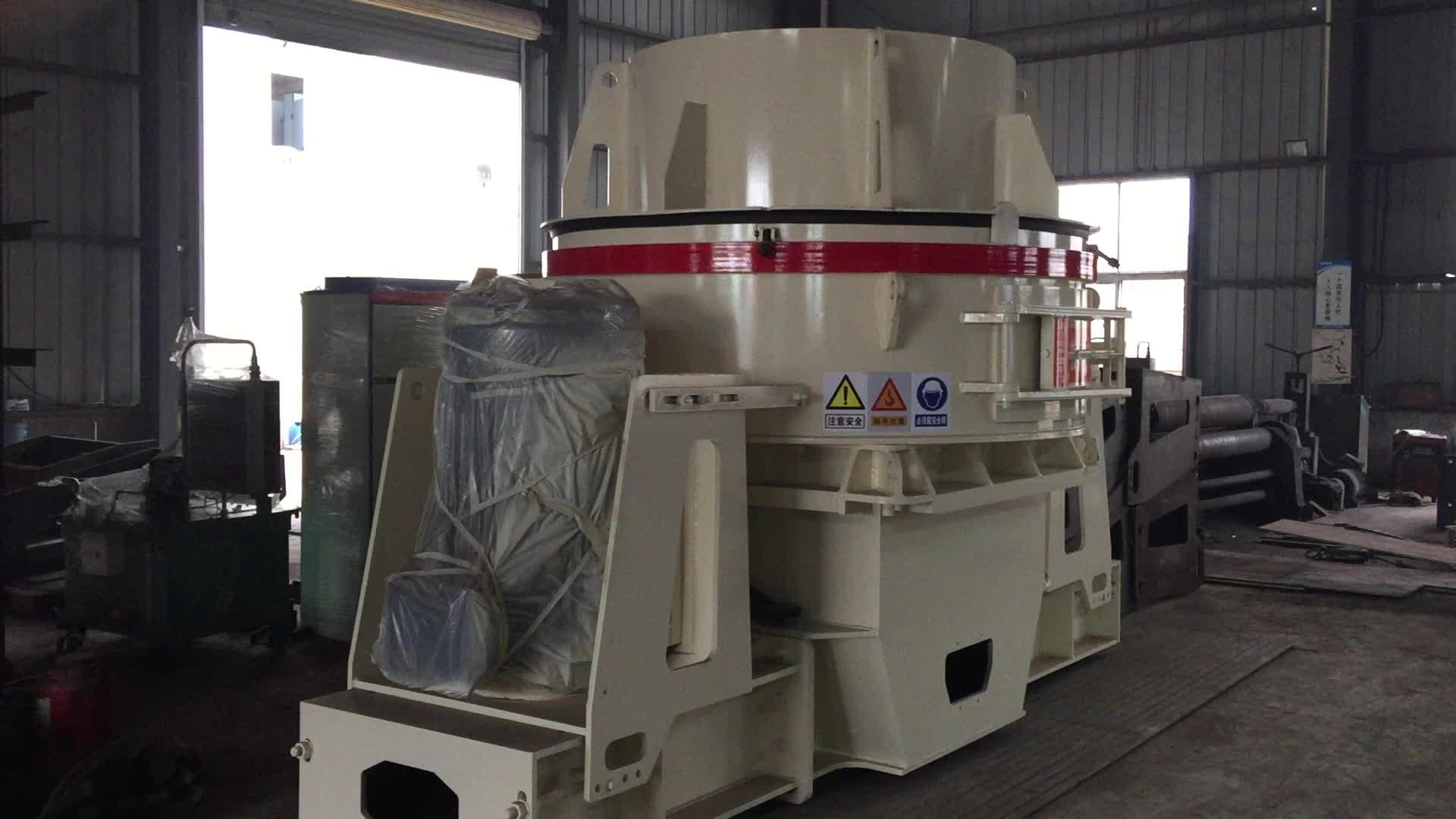 निर्माता थोक उच्च दक्षता ऊर्ध्वाधर शाफ्ट impactor कोल्हू रेत बनाने की मशीन रेत निर्माता