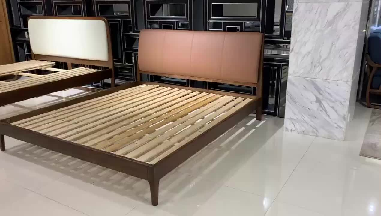 Modern Bedroom Furniture Set Luxury Nordic Wooden Bed With Leather Headboard