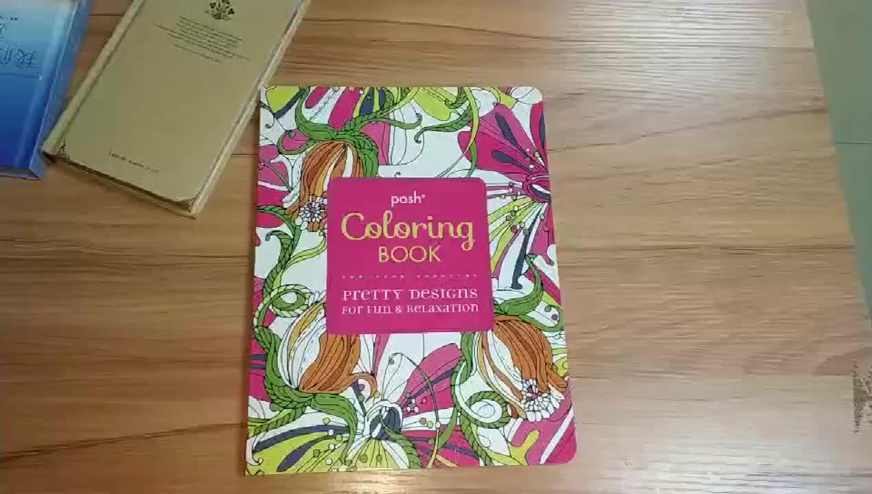 Supplie China flor serviço de impressão livro de colorir para as crianças