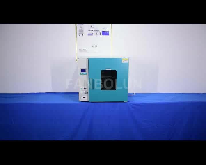 DHG مختبر لحام القطب تجفيف الفرن