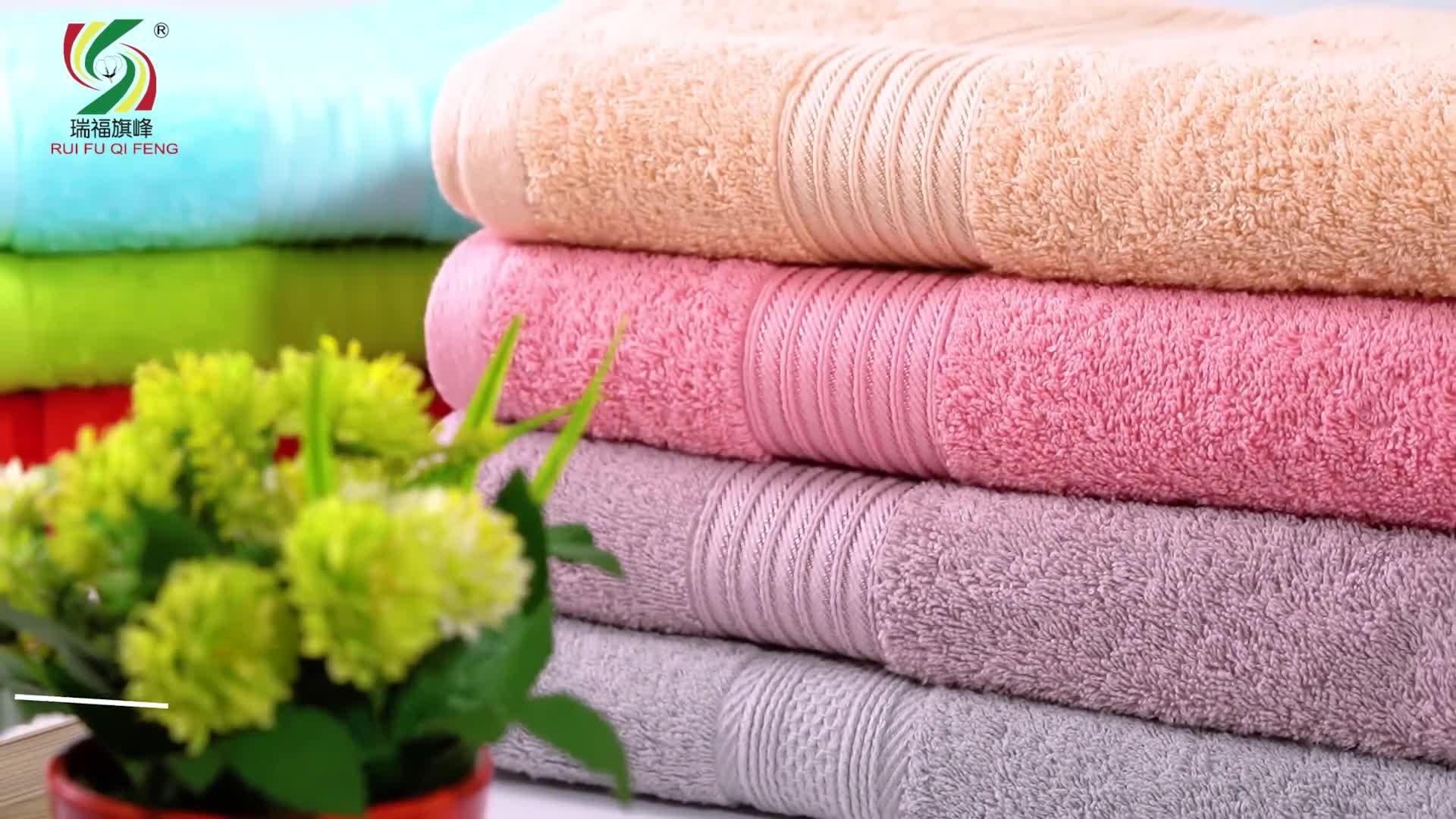 ประเทศจีนผู้ผลิตขายส่งราคาถูกของขวัญที่กำหนดเองผ้าฝ้ายเทอร์รี่โฆษณาผ้าเช็ดตัว