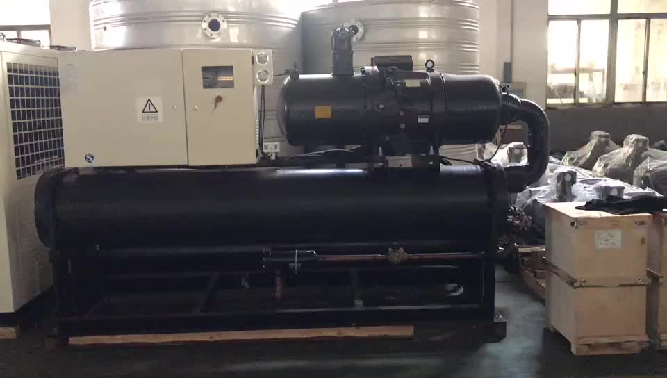 60T refrigeration machine industrial water cooled screw chiller