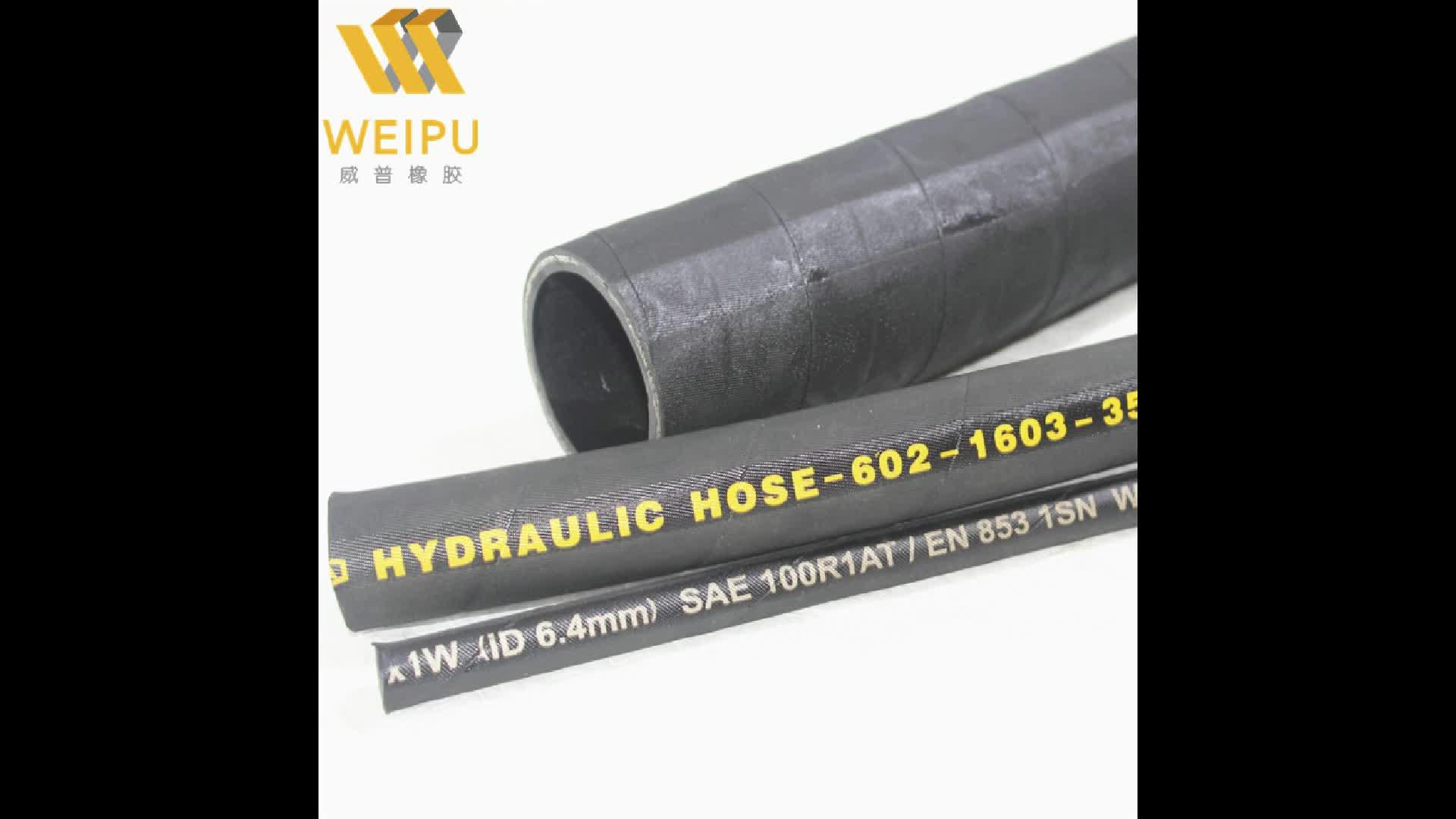 1 inch steel wire woven hydraulic hose pipe