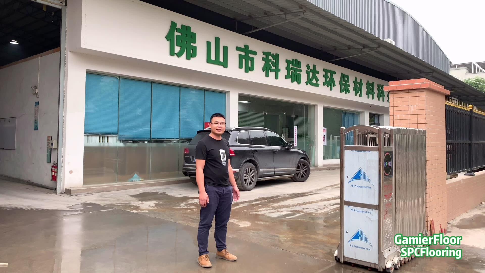 최고 품질 화재 방수 내구성 플라스틱 PVC 비닐 바닥 나무 라미네이트 바닥