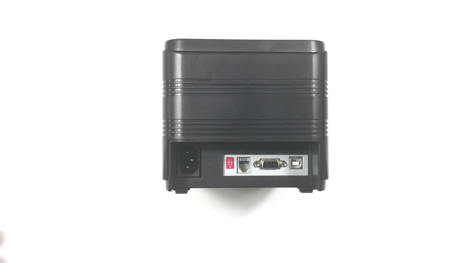 80 MM 자동 절단기 식당 주방 슈퍼마켓 프린터 USB + 이더넷 열 영수증 프린터