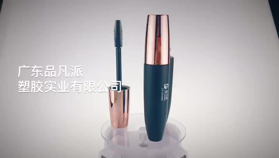 private label refillable packaging eco friendly mascara tube with brush