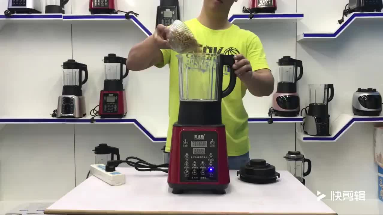 Commercial blender mixer multifunctional electric blenders smoothie ice blender