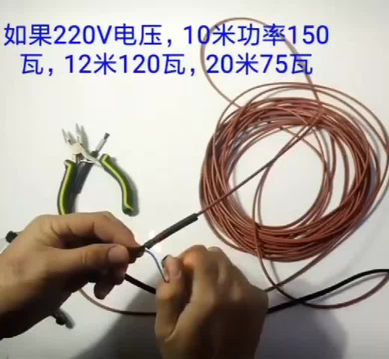24K heat resistance silicone insulated heating cable carbon fiber heating wire