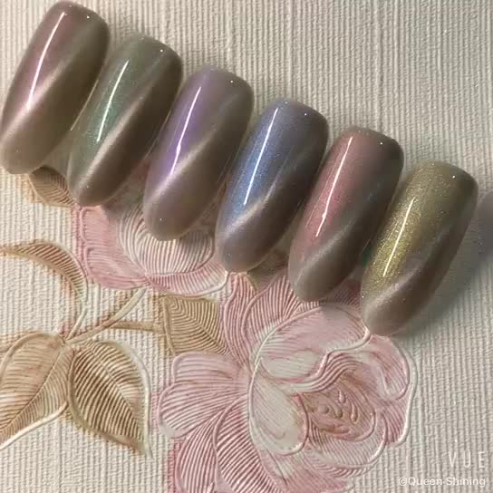 Queen Gel Nail Polish: Queen Shining Cat Eyes Uv Nail Gel Polish Mermaid Cat Eye