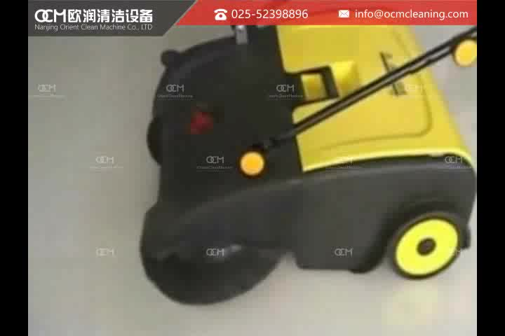 MS50 Hand Push Dust Cleaner Road Sweeper Manual Sweeper Machine 50L Trash Bin