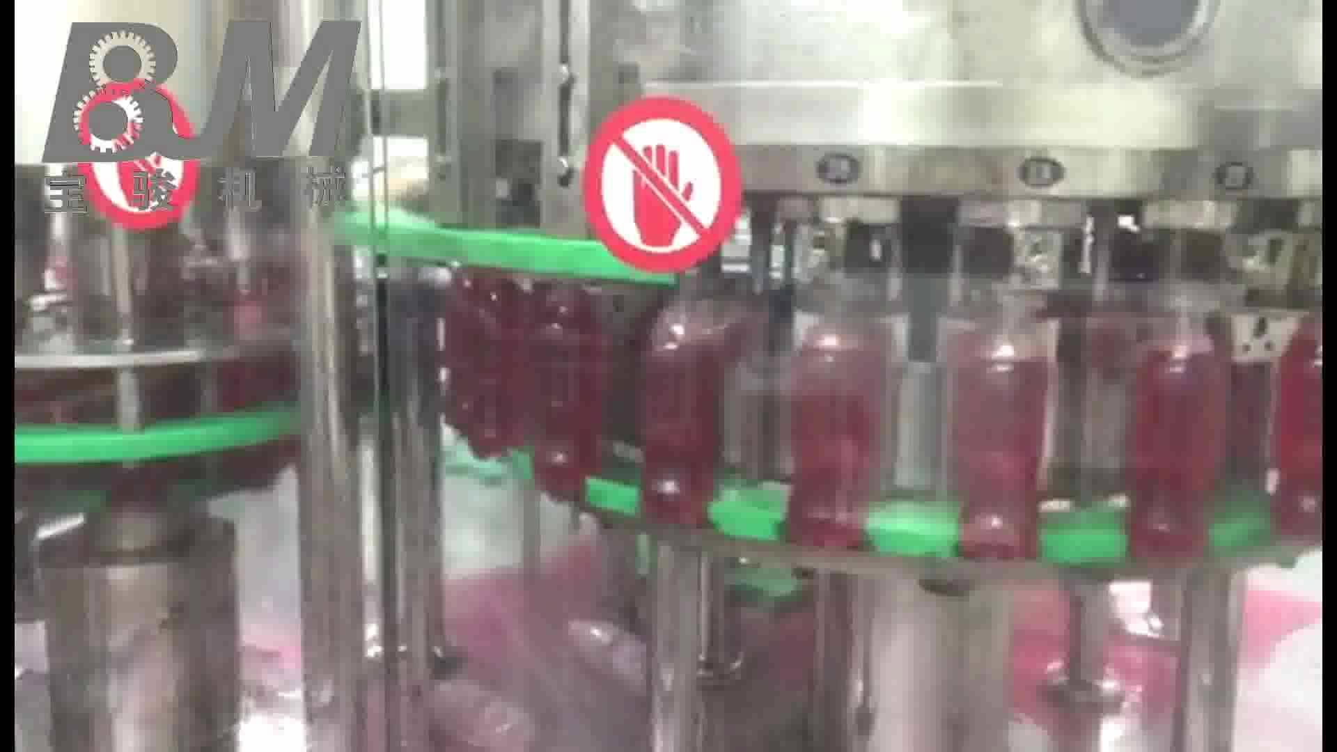 पूरा रस उत्पादन लाइन/दही/दूध/रस भरने एल्यूमीनियम पन्नी सील मशीन/कैपिंग मशीन