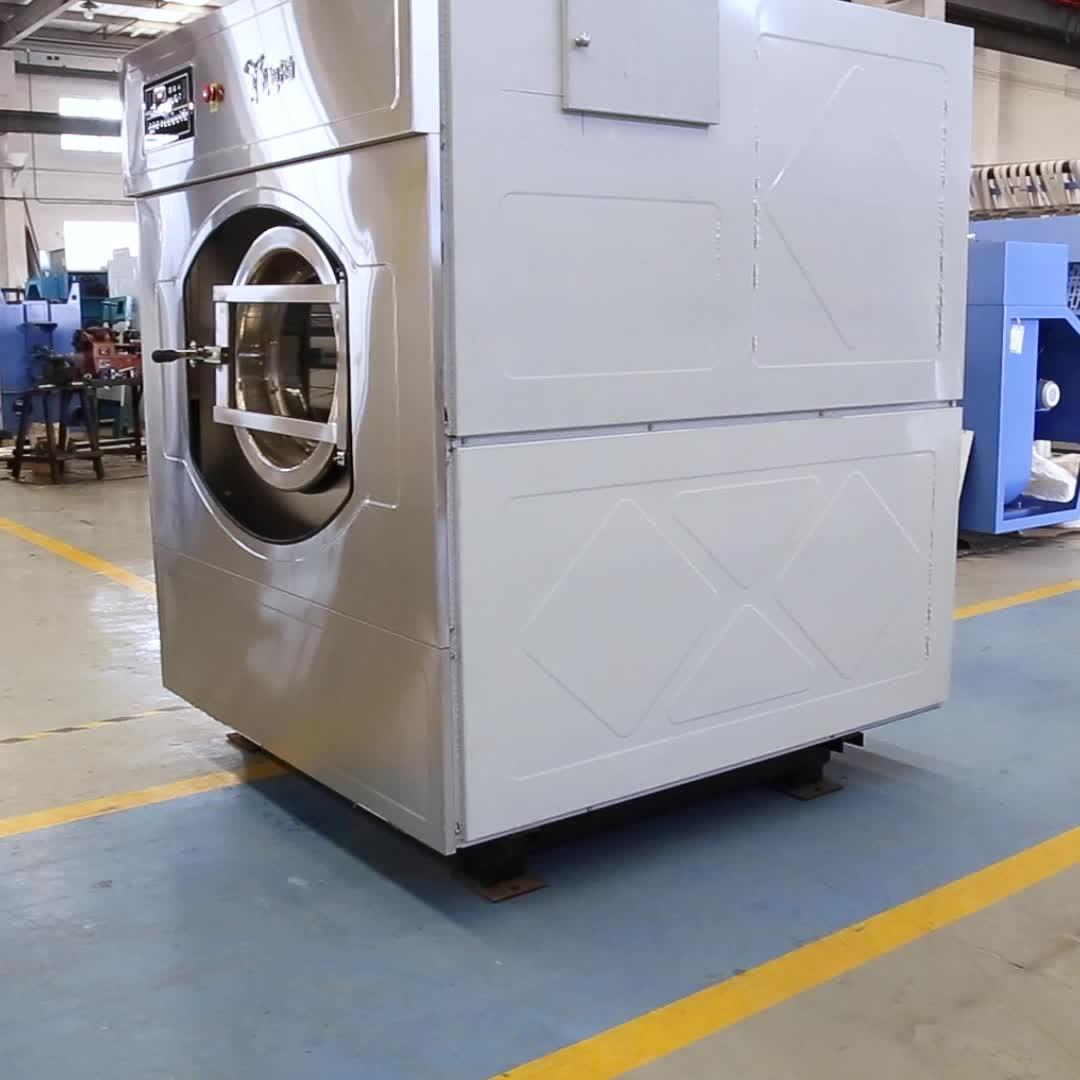 ร้านซักรีดอุปกรณ์,อุปกรณ์ซักรีดเชิงพาณิชย์,ในโรงแรม,โรงพยาบาล,ฯลฯ