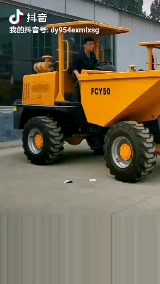 โรงงานโดยตรง 10M3 Sino HOWO รถบรรทุก 8X4