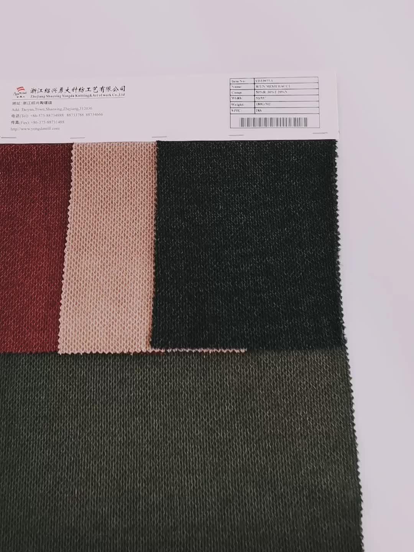 Wholesale imitation cashmere bird eye mohair hacci knitted mesh nylon terylene latest rayon fabrics for suit