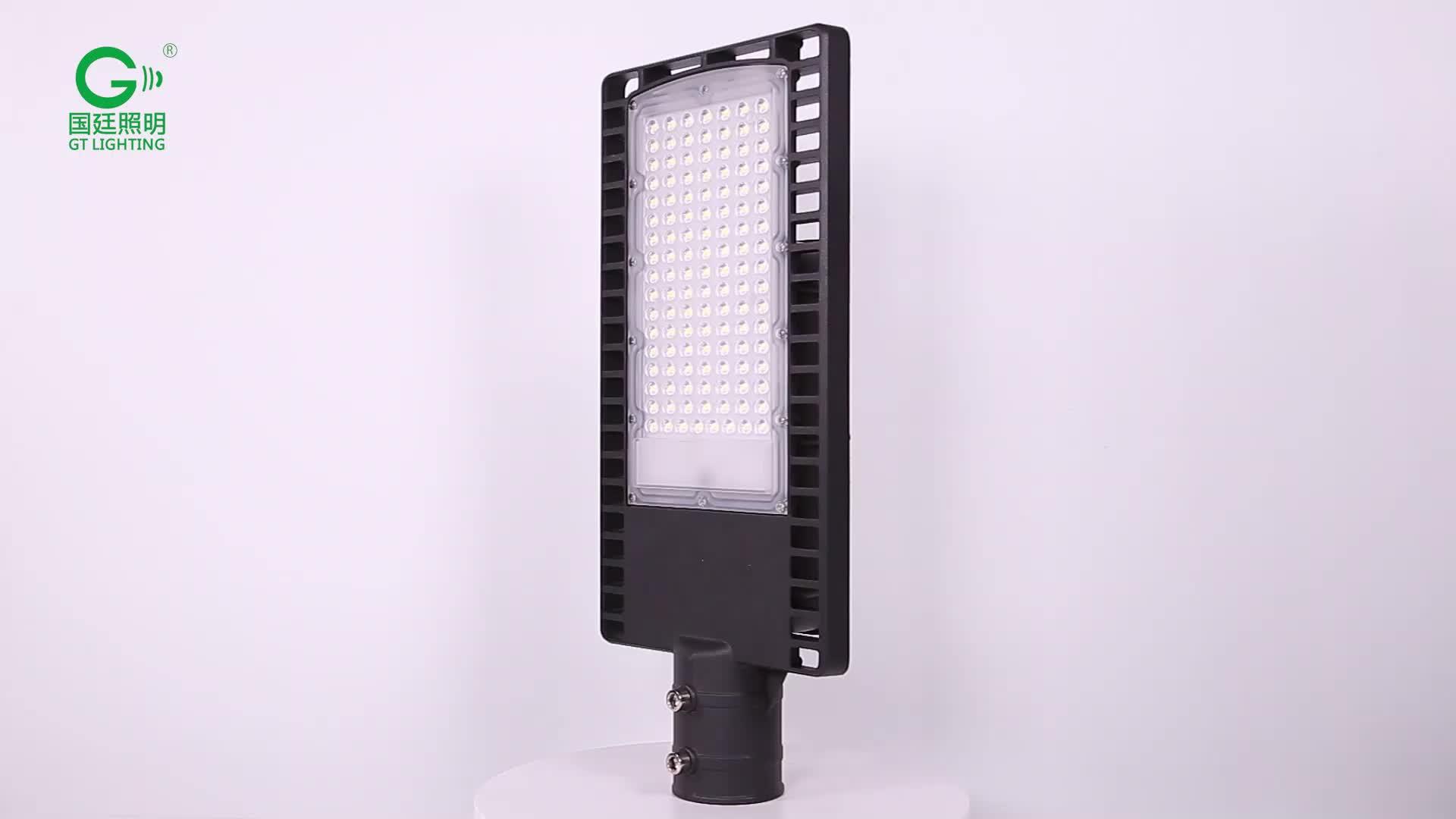 GT High brightness higway waterproof ip66 SMD 60w outdoor solar led streetlight