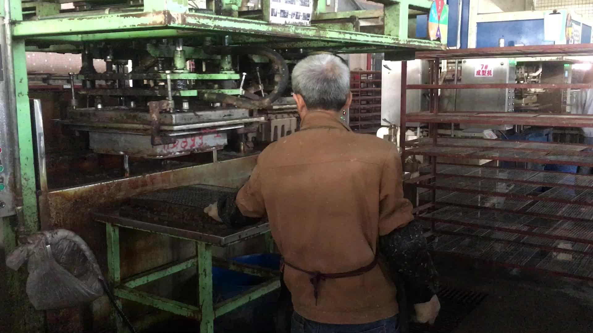 东莞纸托工厂自营环保纸浆纸托干压甘蔗浆可降解纸浆模塑加工定制