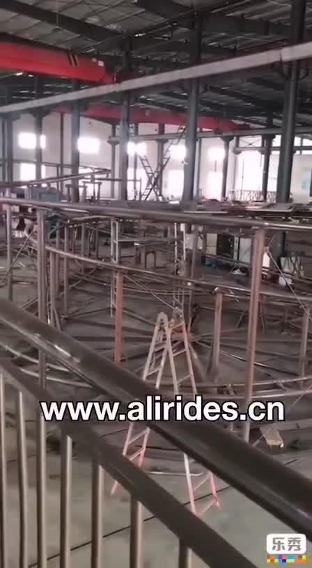 [Ali Brothers]Alibaba fr amusement equipment train new roller coaster