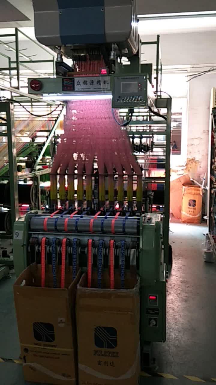 CKY 1030240A High Quality Computerized Jacquard Weaving Machine