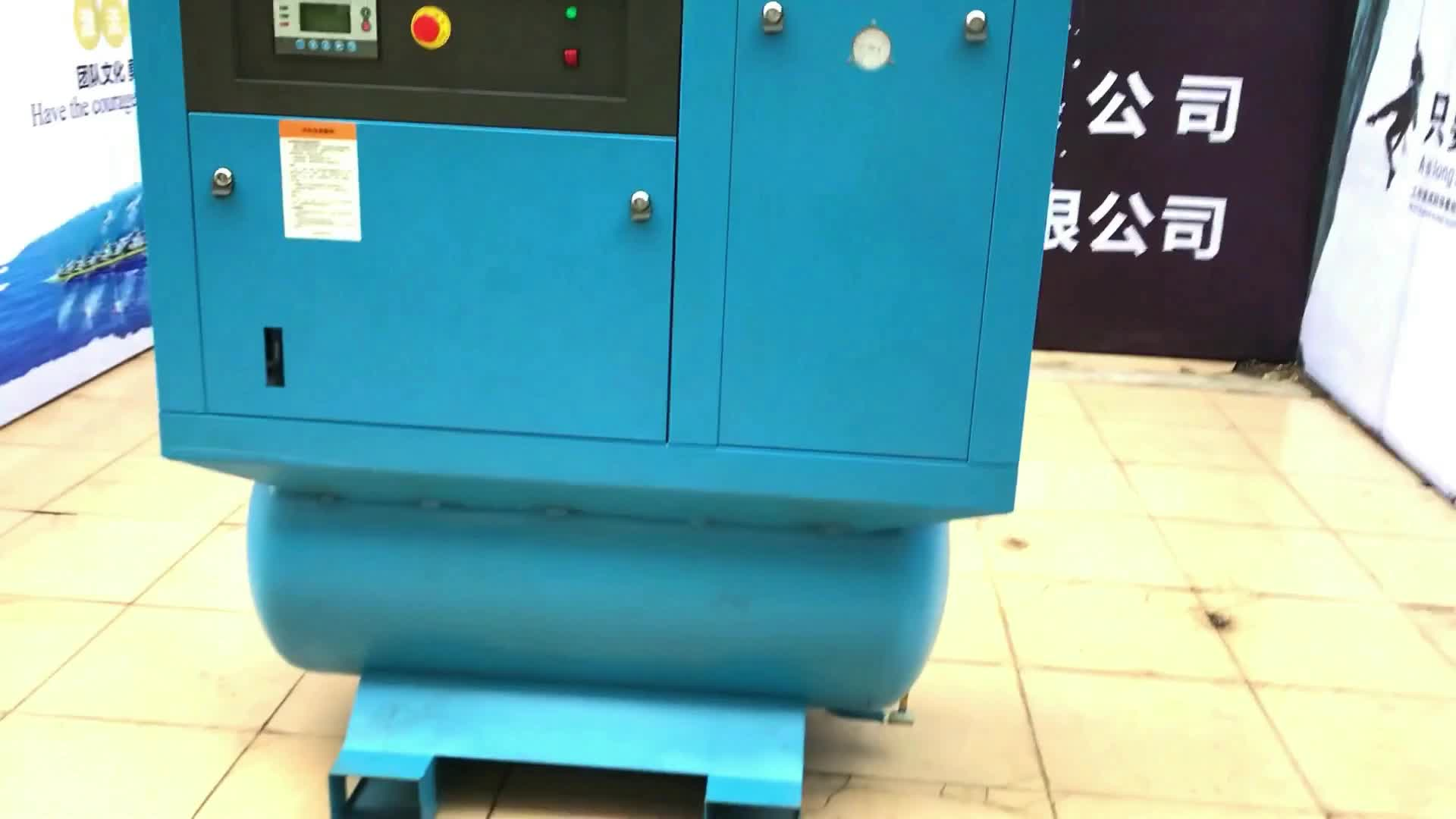 Fengshi screw compressor w dryer 10 horsepower